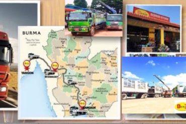 วิธีการส่งของไปยังประเทศพม่า ระหว่างทางบก และทางเรือ